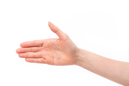 put up: hand pointing sideway, inviting, presenting, directing gesture