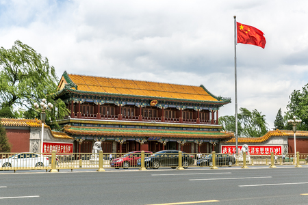 governmental: BEIJING - CHINA, MAY 2016: Xinhuamen, Gate of New China , Formal entrance to Zhongnanhai governmental compound where Hu Jintao and State leaders carry out daily activities Editorial