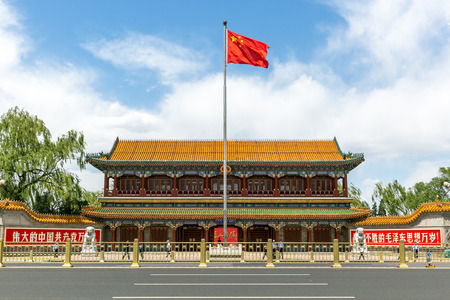 carry out: BEIJING - CHINA, MAY 2016: Xinhuamen, Gate of New China on May 13, 2016 in Beijing. Formal entrance to Zhongnanhai governmental compound where Hu Jintao and State leaders carry out daily activities
