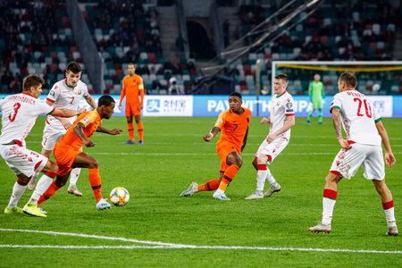 Minsk, Belarus - October 13, 2019 : UEFA European Qualifiers 2020. Steven Bergwijn in the match against Belarus Sajtókép
