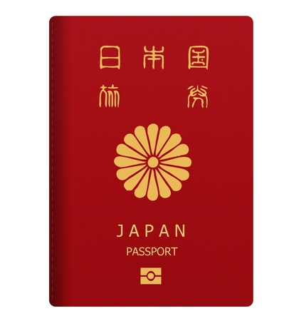 japan passport isolated on white background