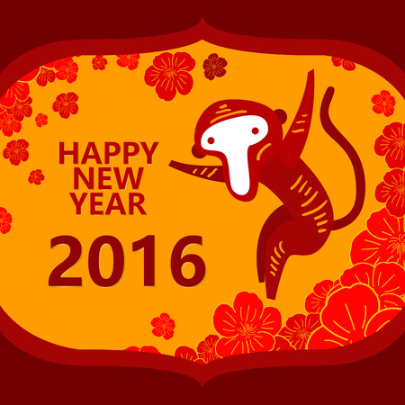 Happy New Year 2016 Banner, Year of the Monkey. Vector illustration. Symbol of 2016. New Year's Banner design. Chinese Decorative Floral Frame. Illustration