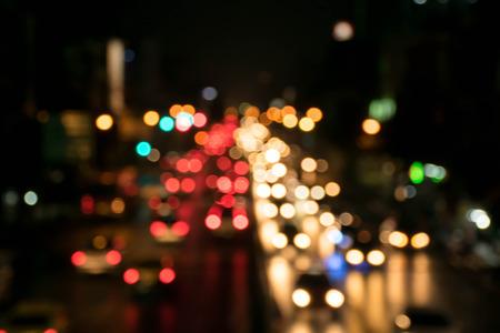 street lights: Street lights blurred background.
