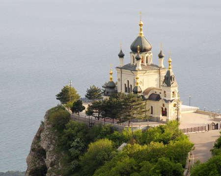 Church in Foros. Crimea Stock Photo - 594077