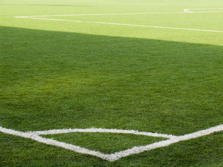 futball: Field for game in football with a green grass and white lines