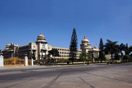 karnataka: Bangalore, Vidhana Soudha