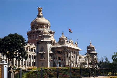 karnataka: Bangalore, Vidhana Soudha  Foto de archivo