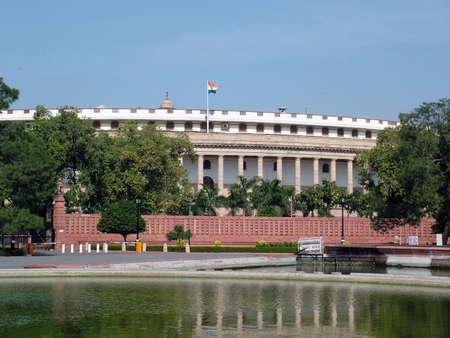 Demokratie: Indian Parliament House  Lizenzfreie Bilder