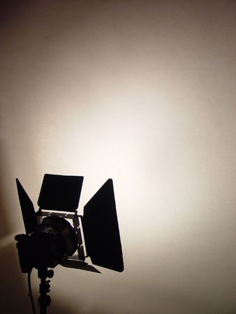 spoted: Light reflector