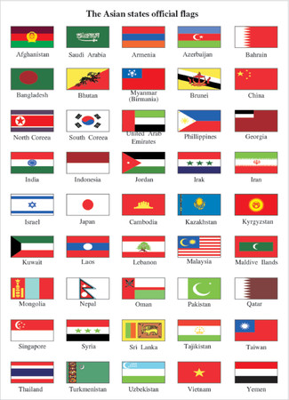 Asian Countries Flags Stock Photo - 964306