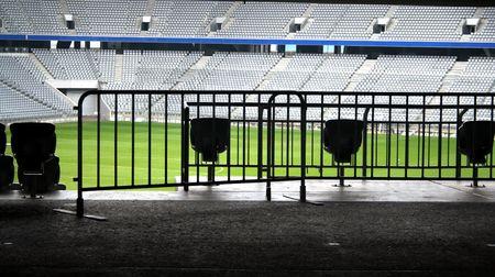 An empty Arena Stadium in Munich, Germany.