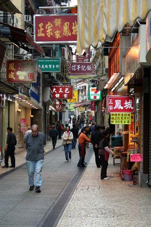 Macau, China, February 17, 2006 - On the sidewalk of Macau.