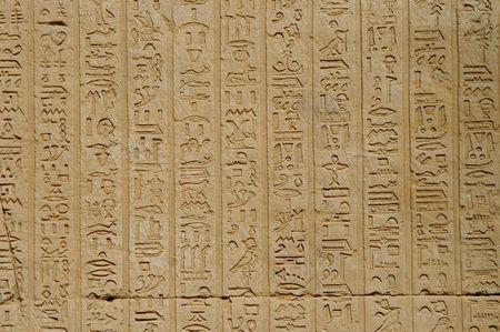 Hieroglyphics, Egypt, Africa Stock Photo - 256682