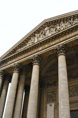 pantheon: Pantheon detail, Paris, France