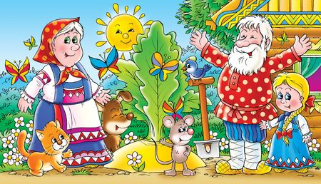villager: Fairy-tale Stock Photo