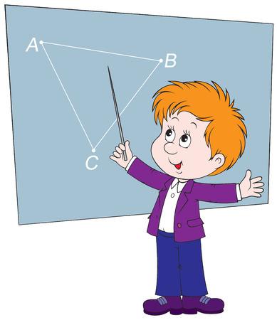 grammar school: Test Illustration