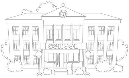 Школа: Школа Иллюстрация