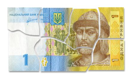 devaluation: Broken money. Financial crisis in Ukraine - Ukrainian hryvnia devaluation. Stock Photo