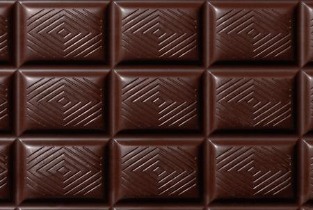 upclose: Dark chocolate bar Stock Photo