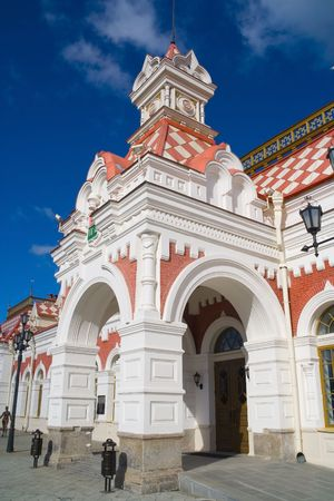 Building of old station in Ekaterinburg photo