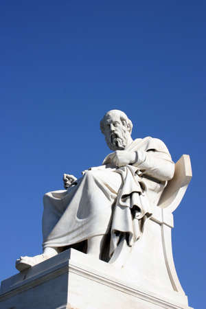 virtue: Ancient greek thinker on a postument on blue sky background.