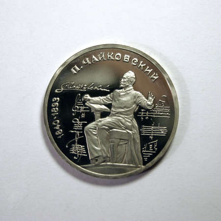 composer: Famous composer Peter Tchaikovsky on coin.