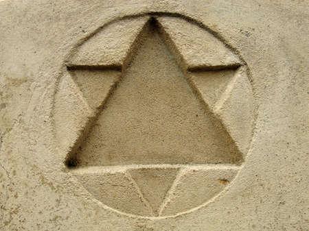 Star of David, stone monument photo