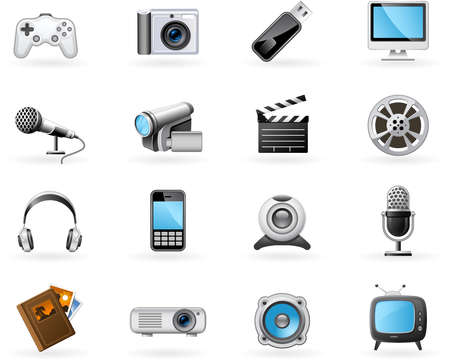 home video camera: Multimedia icon set Illustration