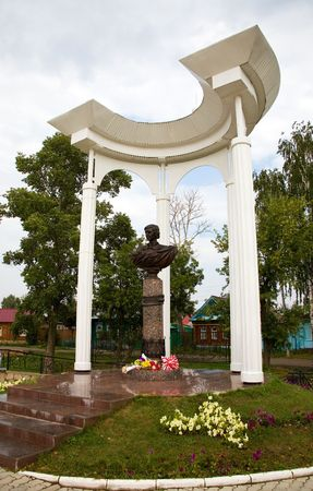 elabuga: the monument of Russian poetess Marina Tsvetaeva in Elabuga, Tatarstan Stock Photo