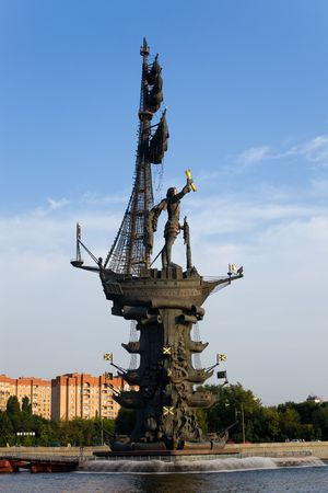 peter the great: modern Moscows monument of Peter the Great Stock Photo