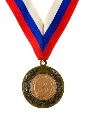Medal for the third place isolated on white Stock Photo - 6147493