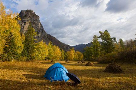 Dawn in a mountain valley, Altai, Russia photo