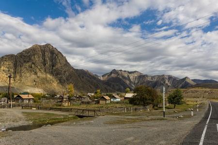 village in the mountains, Altai, Russia, Siberia photo