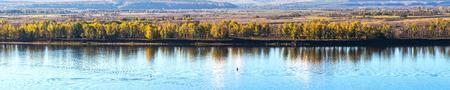 kama: panorama of the autumn river, Kama, Russia Stock Photo