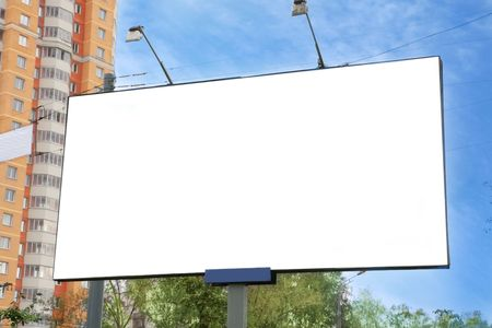 empty billboard on the city street
