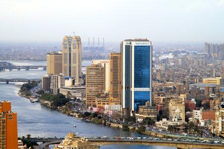 cairo: CAIRO, EGYPT - FEBRUAR 25: National Bank of Egypt in Cairo on FEBRUAR 25, 2010. National Bank big blue building in Cairo, Egypt