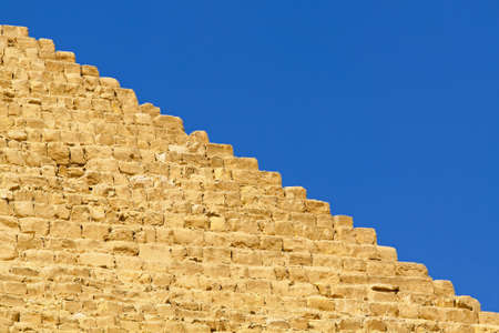 Edge line of great pyramid in Egypt  photo
