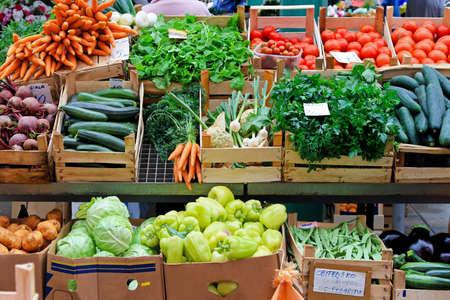 Fresh and organic vegetables at farmers market Stock Photo - 9243165