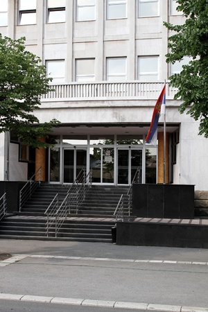 tribunal: BELGRADE, SERBIA - MAY 26: War Tribunal building for former Yugoslavia at MAY 26, 2011. Courthouse for war crimes with arrested Ratko Mladic in Belgrade, Serbia.