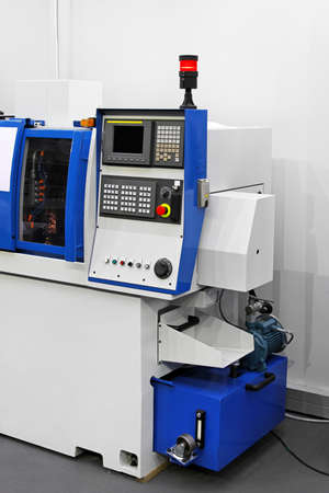 Machining centre combination machinery in work shop photo