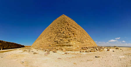 Pyramid of Khafre in Giza panoramic landscape photo
