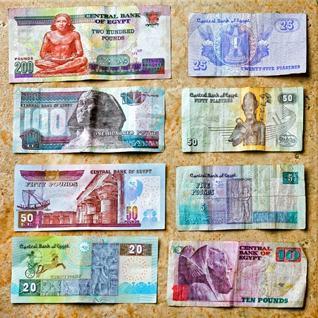 arabic currency: Front view of colorful Egyptian pounds money