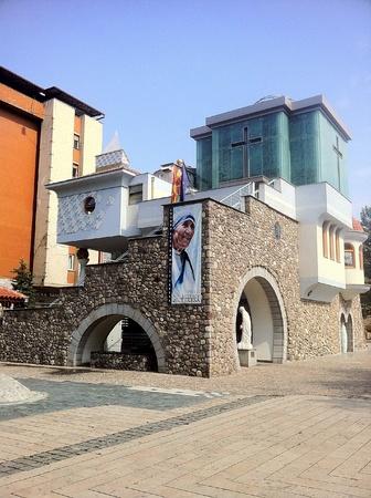 humanitarian: Memorial House of Mother Tereza in Skopje Macedonia