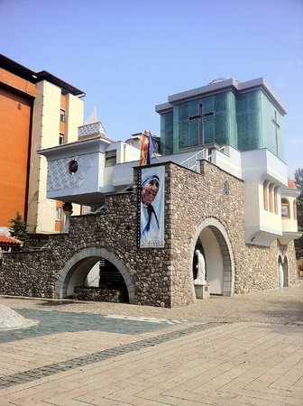 Memorial House of Mother Tereza in Skopje Macedonia