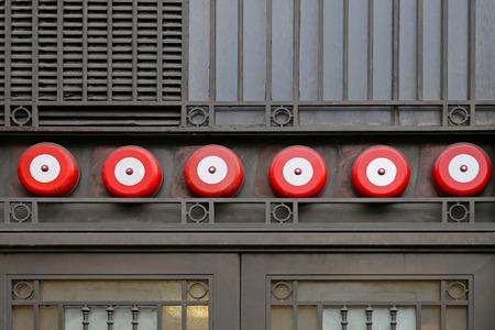 sprinkler alarm: Fire sprinkler alarm system at building exterior Stock Photo