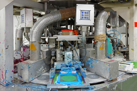 compact disc: DVD and compact disc printing machine
