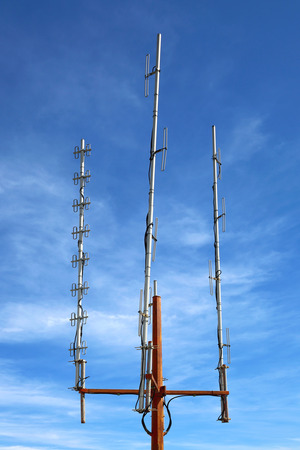 dipole: Folded Dipole Antenna at Communication Tower Mast