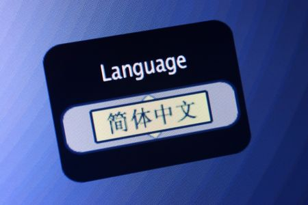 interpretation: LCD display with the world Language and a selection of ChineseJapanese.