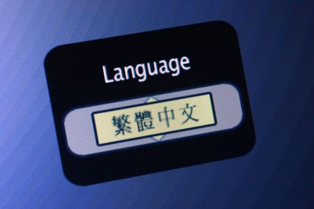 spoken: LCD display with the world Language and a selection of Oriental signs.