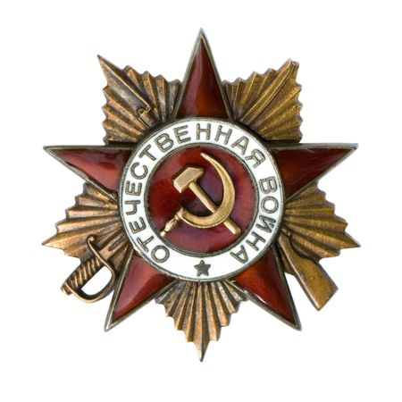 war decoration: The Order of the Patriotic War was a decoration of the Soviet Union for heroic deeds during the Great Patriotic War